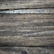 A picture to show the texture of old wood — Photo