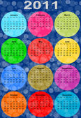 2011 colorful funny calendar vector illustration — Stock Photo