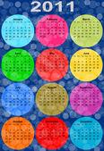 2011 kleurrijke grappige agenda vectorillustratie — Stockfoto