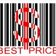 Pound barcode, best price — Stock Vector #2910717