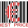 Pound barcode, best price — Stock Vector