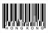 Hong kong barcode — Stock Vector