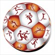 Silhouette football ball - Stockvectorbeeld