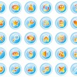Web icons — Stock Vector #3787416