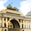 Stock Photo: Sankt-peterburg russia