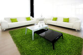 Green space — Stock Photo