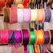 Ribbons — Stock Photo #2763337