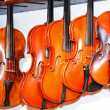 Stock Photo: Violin shop 2