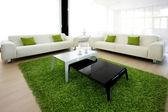 Green living — Stock Photo