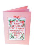 Pink Cyrillic alphabet — Stock Photo