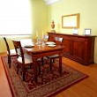 Stock Photo: Classic dining room