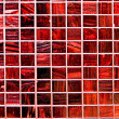 Royalty-Free Stock Photo: Red tiles