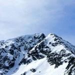 Mountain top — Stock Photo