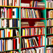 Stock Photo: Bookrack angle