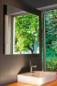 Nature bathroom — Stock Photo