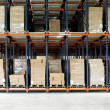 Storehouse boxes — Foto Stock