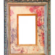 Vintage frame — Stock Photo #3066200