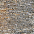 stone brick wall — Stock Photo