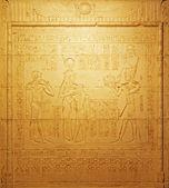Egyptian wall — Stock Photo
