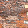 Castle brick wall — Stock Photo