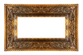 Panoramic frame — Foto de Stock
