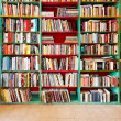 Stock Photo: Book rack