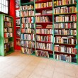 Stock Photo: Bookstore