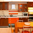 Orange kitchen — Stock Photo