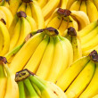Stock Photo: Bananas