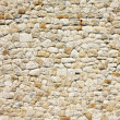 Big stone wall — Stock Photo