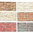 Royalty-Free Stock Photo: Bricks samples