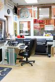 Printing office — Foto de Stock