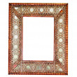 Stock Photo: Frame oriental