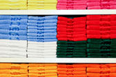 Towels — Stockfoto