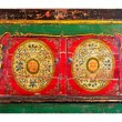 Oriental chest — Stock Photo