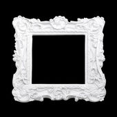 White frame — Stock Photo