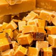 Caramel fudge — Stock Photo #3461078