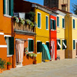 Mediterranean houses - Stock Photo