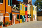 Mediterranean houses — Stock Photo
