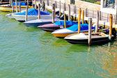 Boat parking — Stock Photo