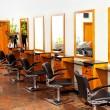Hair saloon — Stock Photo