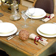 Table setting — Foto Stock