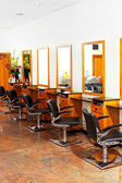 Hair saloon — Stock Photo