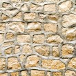 Stone wall — Stock Photo #3538928