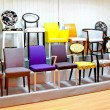 Foto de Stock  : Chair display