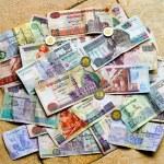 Egyptian money bunch — Stock Photo #3592241