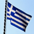 Greek national flag — Stock Photo