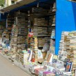 Stock Photo: Book stall