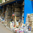 書籍売店 — ストック写真