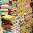 Books pile — Stockfoto
